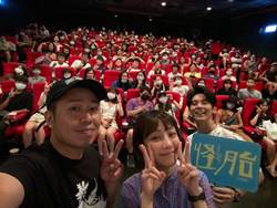 謝欣穎帶爸媽驗收演出 《怪胎》全台票房1900萬逆勢成長