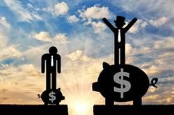 窮人vs.有錢人 個人管理金錢能力真的有差