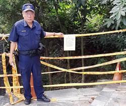 神山瀑布1人溺斃 警方拉封鎖線禁止遊客進入