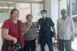 80歲屏東婦遊淡水天元宮走失 警消合作助團圓
