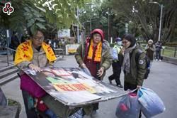 原民駐228公園獲判免罰 北市府提上訴