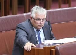 海軍造艦受陸諜嚴重威脅 澳洲議員促關閉陸領事館