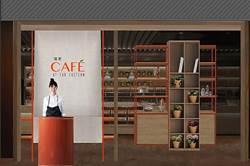 香格里拉台北遠東國際大飯店Buffet餐廳 啟動換裝