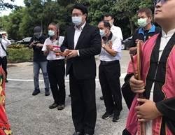 基隆祈福淨爐 籲民眾中元紙錢集中燒