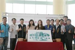 台中觀旅局長:今年溫泉季遊客將超越去年的50萬人次