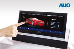 內嵌式觸控 平板、筆電應用夯
