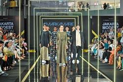 全球五大城市亮麗登場 端莊時尚周 引領產業新趨勢