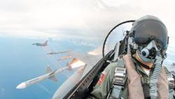 兩岸軍機接觸 避免引發戰端 沒有命令 飛行員禁開第一槍