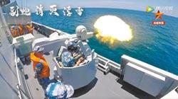 香江第一艦 南海魚雷出擊