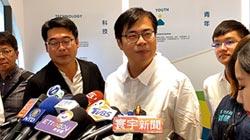 扁示警 民進黨2022不容樂觀