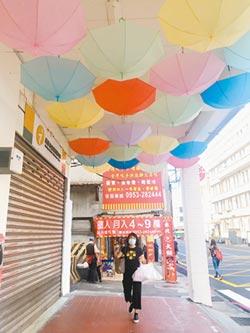 基隆彩色傘妝點天花板 與鳥共融共存