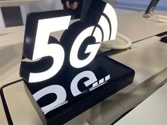 網怒5G開台4G變慢 中華電信說明了