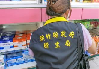 新竹縣長楊文科指示 加強查核市售口罩