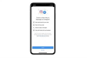 Facebook著手打通Instagram與Messenger 初步計畫曝光