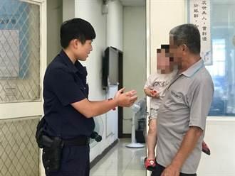 龍潭女童公園走失 熱心民眾與警協助找回家人