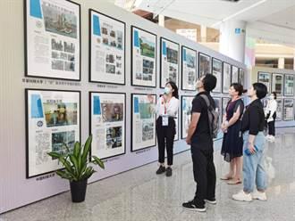 第七屆兩岸大學生建構大賽  尚青建築軟實力為城市美注新血