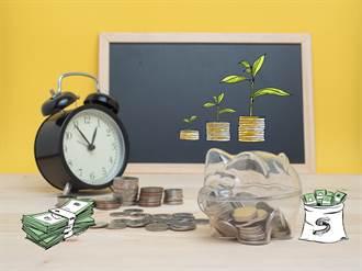 理財hen好懂 看看達人怎麼做?小資族一定要學的理財術