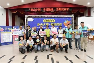 卦山夕照、全国最长鹊桥 幸福音乐会22日开唱