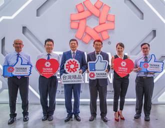 贸协办台湾精品线上记者会 谈PCB设备趋势