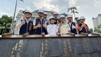 台中州厅启动修復  卢秀燕承诺修復后仍保留公署使用