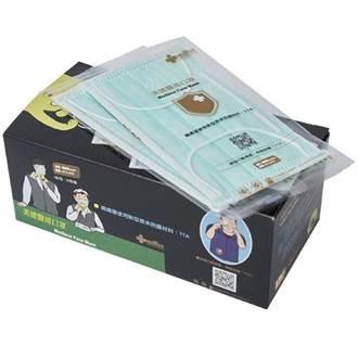 誠品官網18日搶先開賣「週拋型」醫用口罩 最多可買6盒