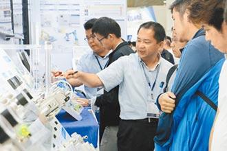 亞洲工業4.0暨智造展 8月19日上秀