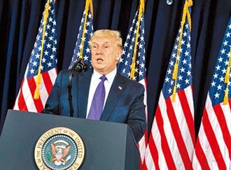 美國民意轉向與北京保持距離 對台政策 成美國大選新主軸