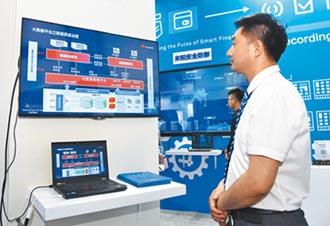 專題展 傳遞金融業開放信號