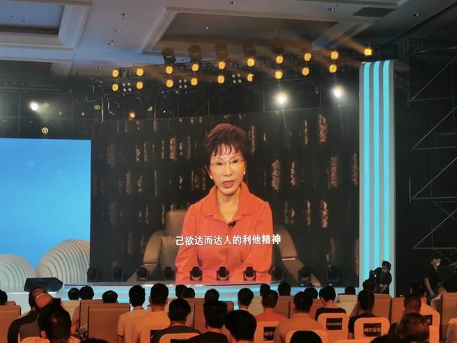 國民黨前主席洪秀柱透過過視訊與福州會場聯線交流。(海峽青年節組委會提供)