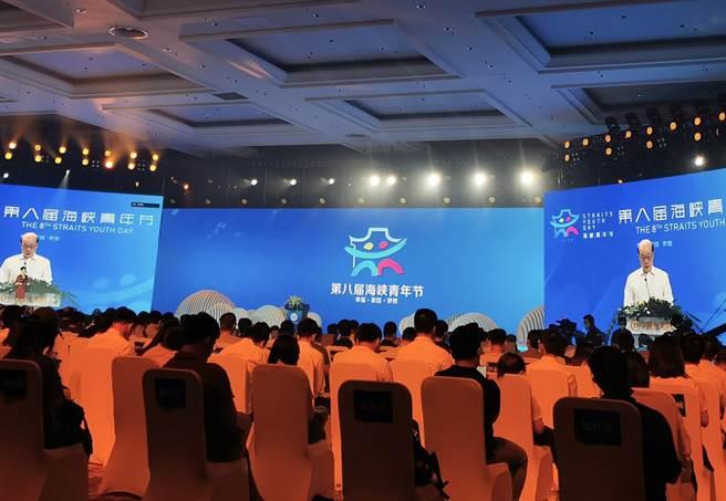 國台辦主任劉結一、在北京分會場通過視訊連線致詞。(海峽青年節組委會提供)