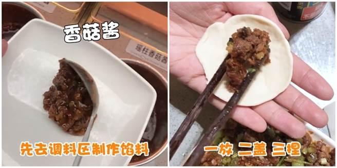 知名网红至海底捞包水饺,共用了将近8种酱料。(图/翻摄自微博)