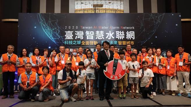 工研院17日與環保署及新竹市政府共同啟動「台灣智慧水聯網」。(陳育賢攝)