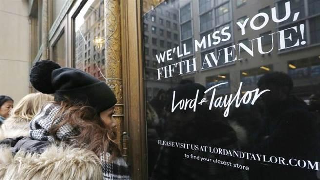 美國百年零售商羅德與泰勒百貨公司(Lord &Taylor)已申請破產保護。圖/美聯社