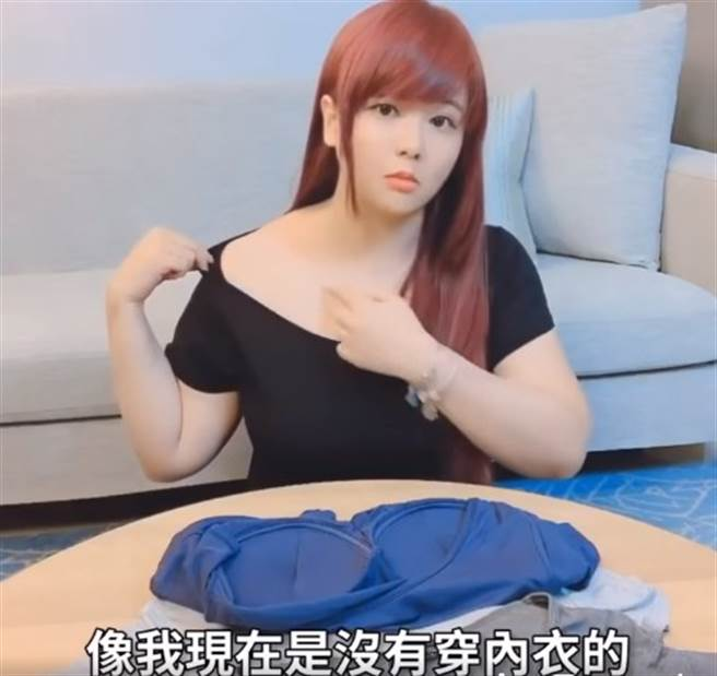 小小瑜挺E級雙峰「自爆沒穿內衣」扯衣領露香肩。(圖/FB@小小瑜 張芯瑜)