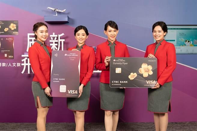 中國信託攜手中華航空從心出發,刷新飛的自由度。(中信提供)