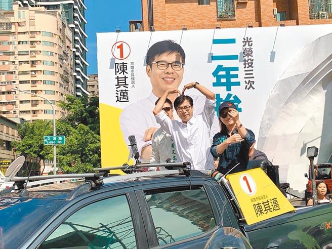 高雄市長補選當選人陳其邁(中)16日展開3天謝票行程,還向支持者比出愛心手勢。(柯宗緯攝)