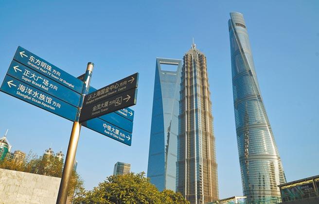 上海陸家嘴金融貿易區。(新華社資料照片)