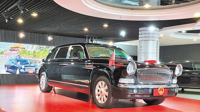 大陸國產汽車品牌「一汽集團」生產的紅旗轎車,曾作為中共建政70周年時,中共總書記習近平的閱兵指揮車。(記者藍孝威攝)