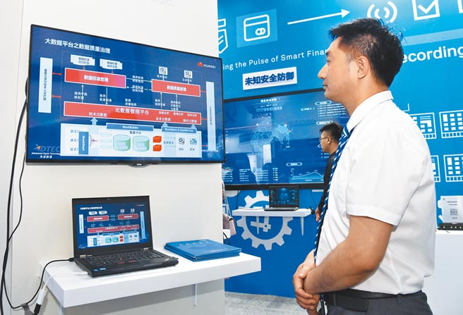 2019中國國際服務貿易交易會金融服務專題展,5月28日至6月1日在北京展覽館舉辦。(新華社)