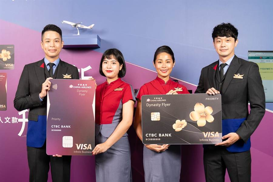 中國信託華航聯名卡全新上市,為全台首張結合航空旅行與日常生活信用卡。(中信提供)