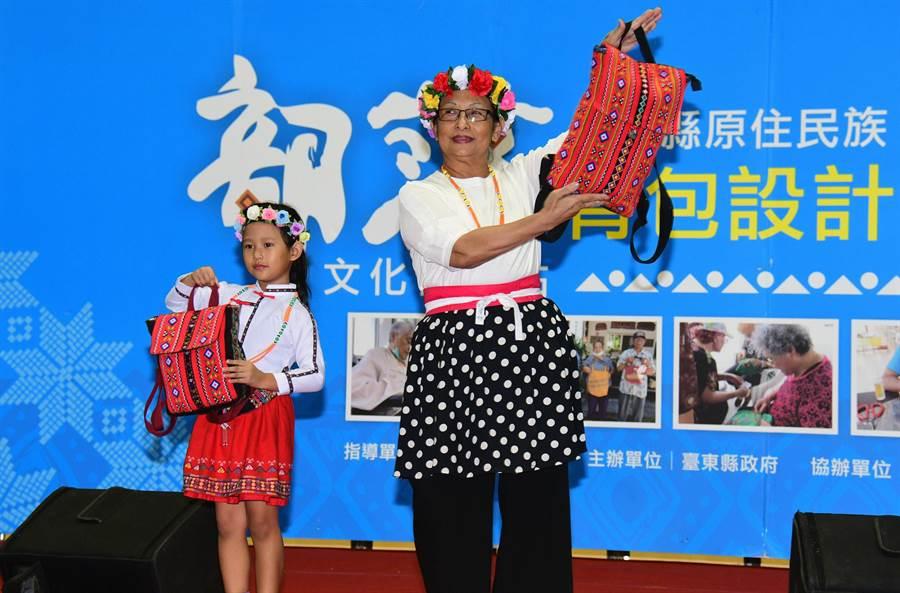 台東縣政府辦理文化健康站背包設計競賽,族人17日帶著自己的作品走秀。(莊哲權攝)