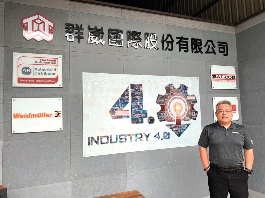 群崴國際公司資深商務開發經理謝宏昌,將全力協助新近獨立出來運作的傳動部門業務拓展。圖/群崴提供