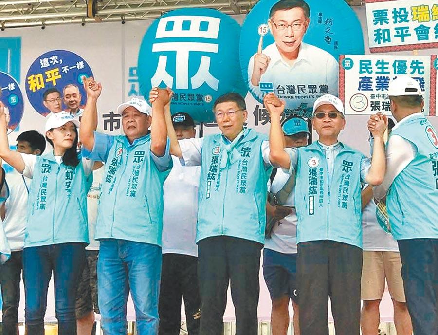 民眾黨主席柯文哲(中)感嘆說,台灣的政治是執政黨監督在野黨。(陳淑娥攝)