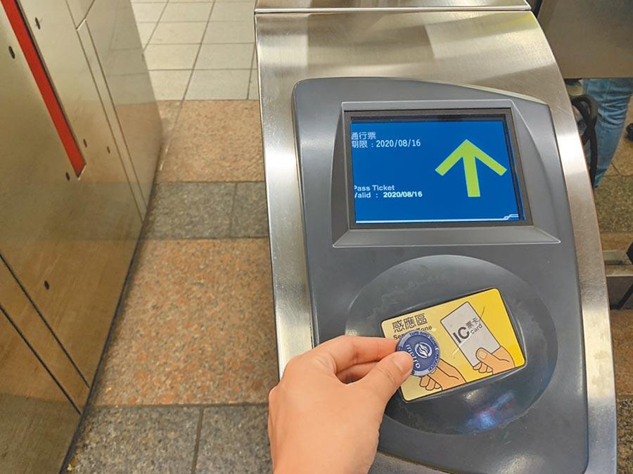北捷推出臨時通行票,讓民眾可以在15分鐘內同站免費進出。(張薷攝)