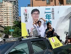 分析高雄市長補選結果 港媒示警:藍綠白都非贏家