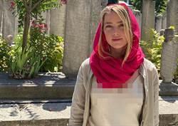 強尼戴普前妻參觀清真寺 「無罩激凸」 網砲轟:不尊敬