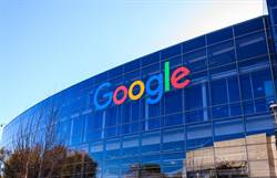 谷歌槓澳洲 反擊新聞付費新法