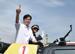 小內閣人選 陳其邁:以高雄建設優先