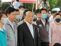 經濟部修法遭批政治限電 蘇貞昌反嗆:政治口水