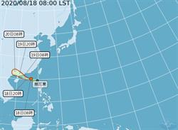 「無花果」颱風生成 未來路徑曝光 氣象局:2地區雷雨來襲